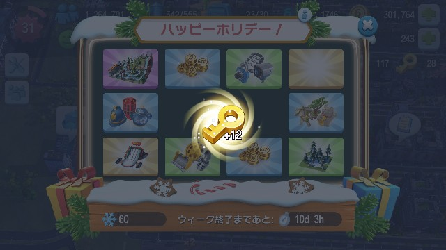 f:id:morihirohate:20180110210540j:image