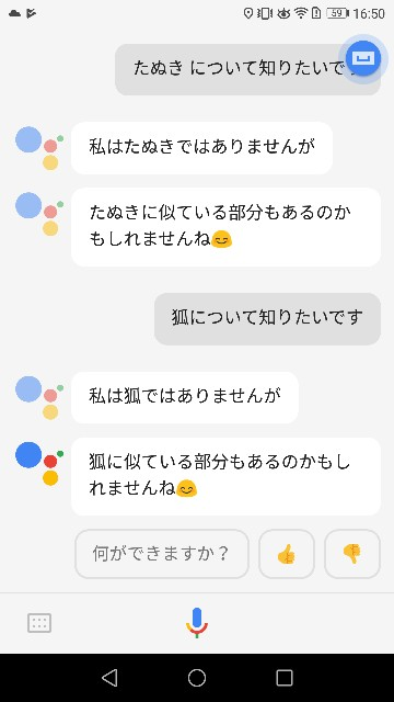 f:id:morihirohate:20180110211137j:image