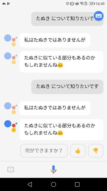 f:id:morihirohate:20180110211141j:image