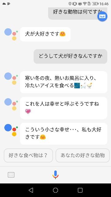 f:id:morihirohate:20180110211144j:image