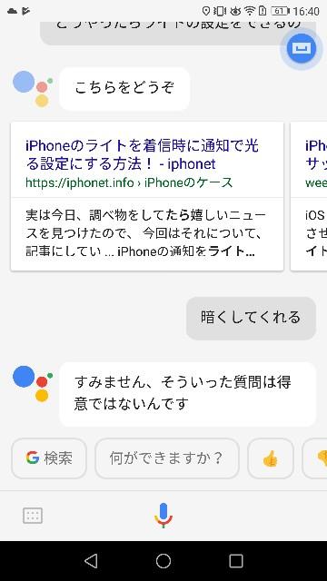 f:id:morihirohate:20180110211153j:image