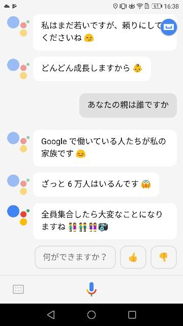f:id:morihirohate:20180110211159j:image