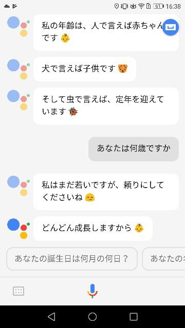 f:id:morihirohate:20180110211203j:image