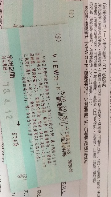f:id:morihirohate:20180113195405j:image