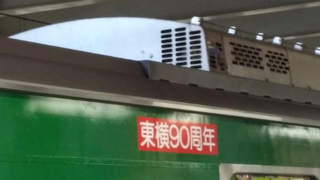 f:id:morihirohate:20180113195605j:image