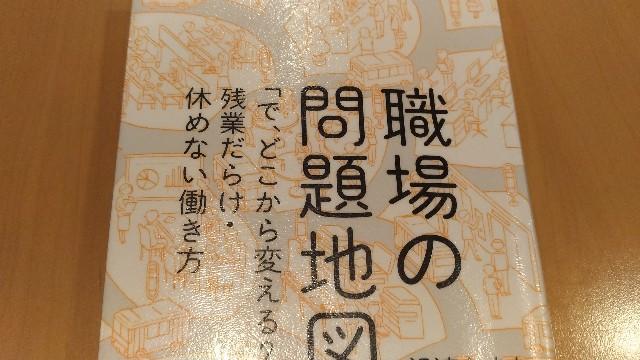 f:id:morihirohate:20180114144135j:image