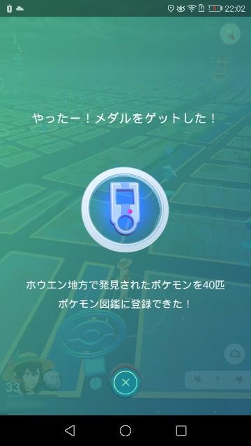 f:id:morihirohate:20180130220529j:image
