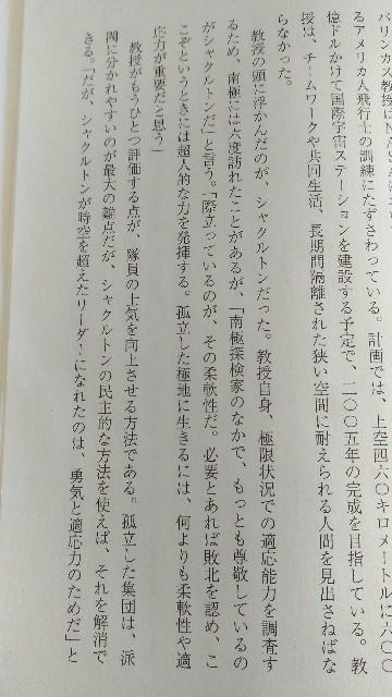 f:id:morihirohate:20180212131623j:image