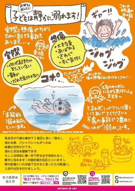 f:id:morihirohate:20180212161444j:image