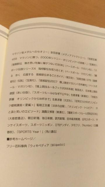 f:id:morihirohate:20180217222732j:image