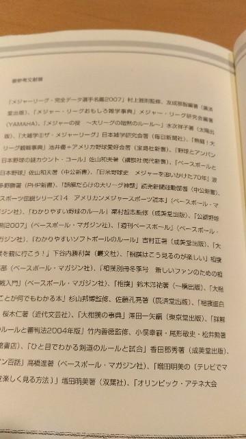 f:id:morihirohate:20180217222737j:image