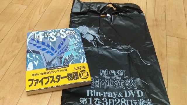 f:id:morihirohate:20180220161905j:image