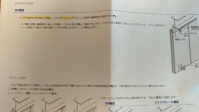 f:id:morihirohate:20180311170823j:image