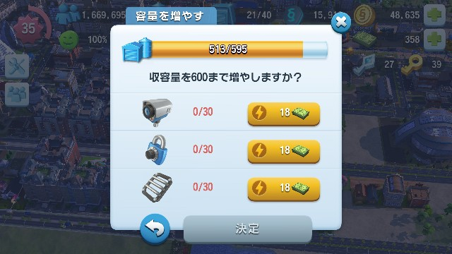 f:id:morihirohate:20180405230137j:image