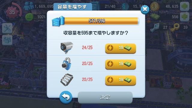 f:id:morihirohate:20180405230150j:image