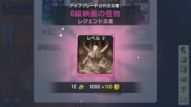 f:id:morihirohate:20180405230606j:image