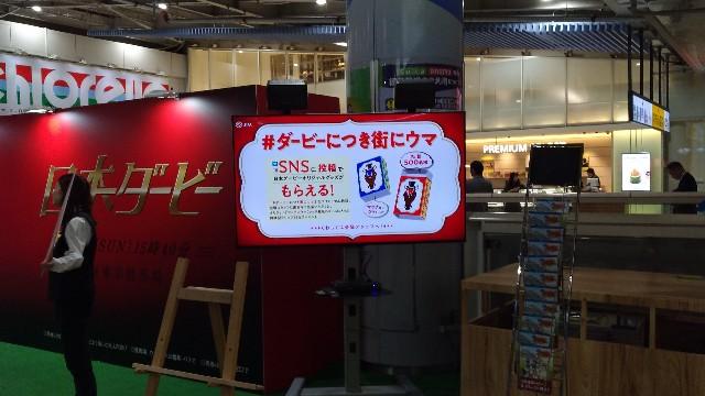 f:id:morihirohate:20180524082144j:image
