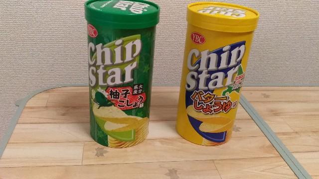 f:id:morihirohate:20180524083630j:image