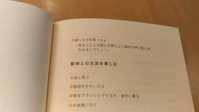 f:id:morihirohate:20180527114737j:image