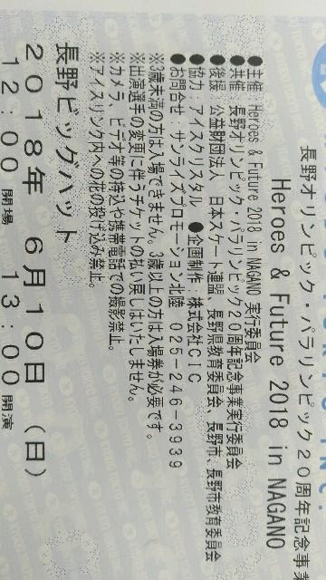 f:id:morihirohate:20180706232020j:image