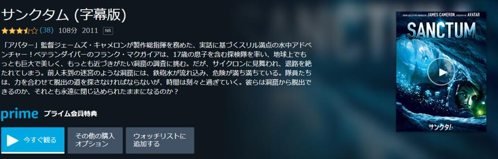 f:id:morihirohate:20180708135201p:plain