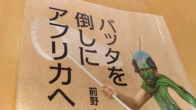 f:id:morihirohate:20180716151507j:image