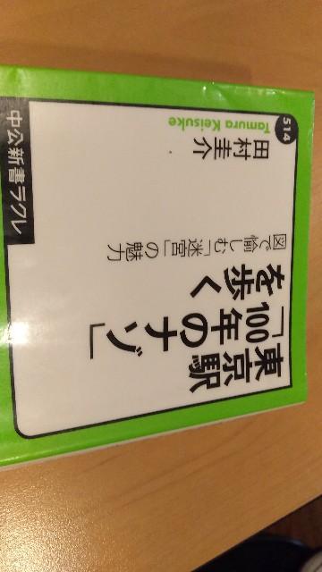 f:id:morihirohate:20180804162647j:image