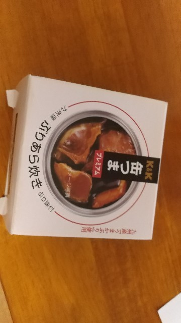 f:id:morihirohate:20180804162947j:image