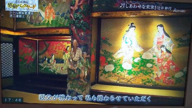 f:id:morihirohate:20180816175229j:image