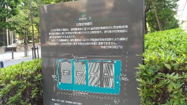 f:id:morihirohate:20180816231409j:image