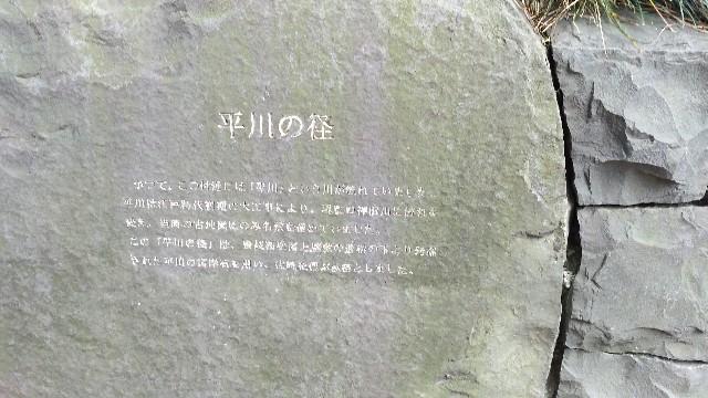 f:id:morihirohate:20180816231639j:image