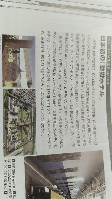 f:id:morihirohate:20180816231928j:image
