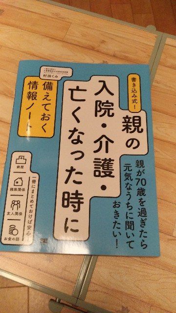 f:id:morihirohate:20180821205555j:image