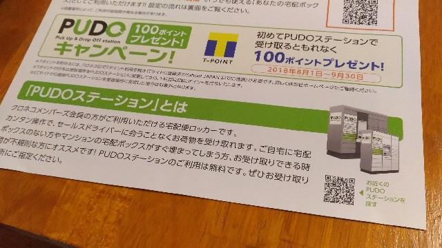 f:id:morihirohate:20180828204939j:image