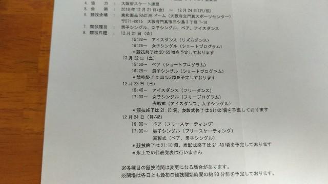 f:id:morihirohate:20180916090914j:image