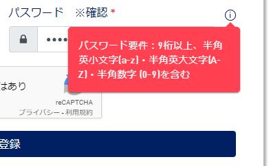 f:id:morihirohate:20180928213827p:plain