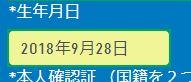 f:id:morihirohate:20180928214022j:plain