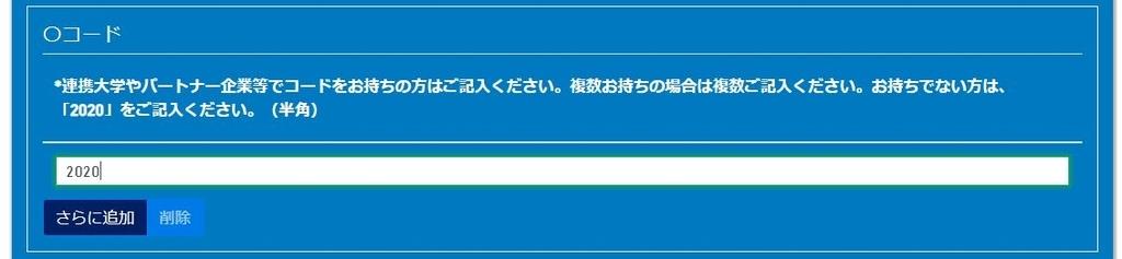 f:id:morihirohate:20180928214314j:plain
