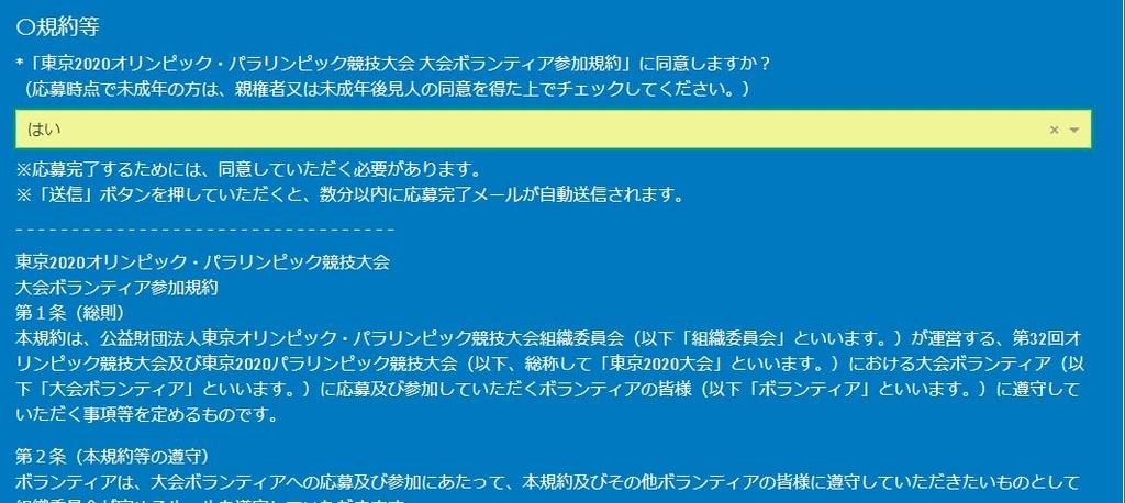 f:id:morihirohate:20180928214402j:plain