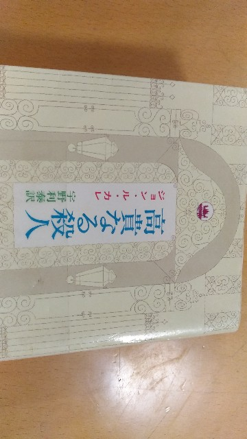 f:id:morihirohate:20181006125516j:image