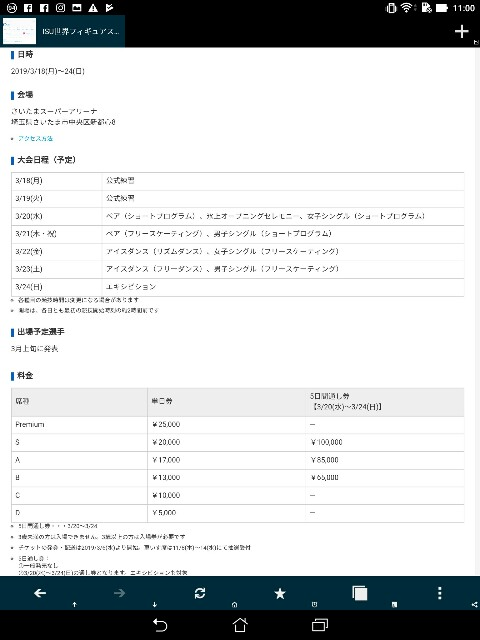 f:id:morihirohate:20181011110037j:image