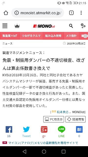 f:id:morihirohate:20181018211640j:image