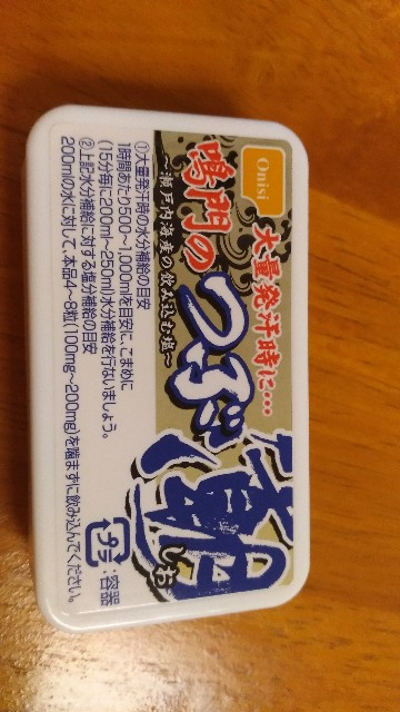 f:id:morihirohate:20181018214843j:image