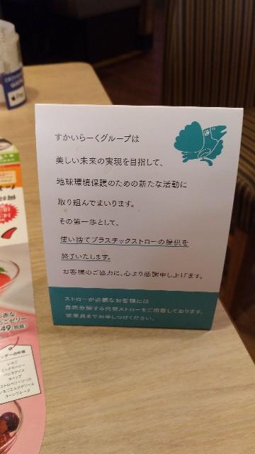 f:id:morihirohate:20181215151716j:image