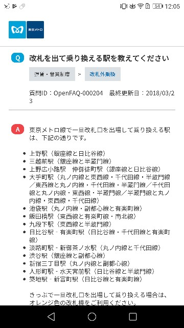 f:id:morihirohate:20181228121744j:image