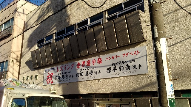 f:id:morihirohate:20190101151322j:image