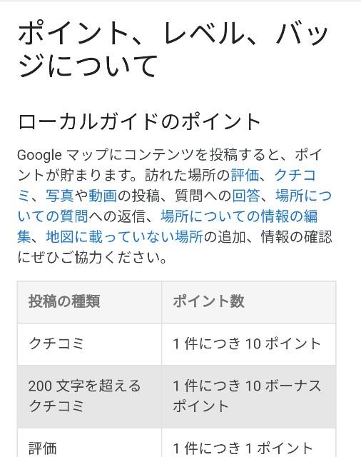 f:id:morihirohate:20190104155747j:image