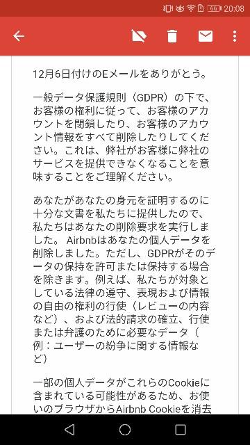 f:id:morihirohate:20190113201601j:image