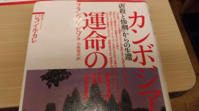 f:id:morihirohate:20190211175133j:image
