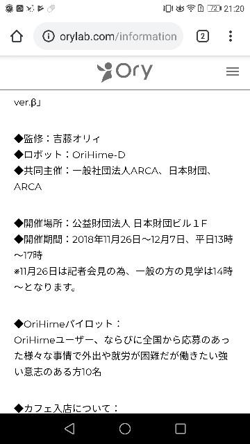 f:id:morihirohate:20190220212122j:image